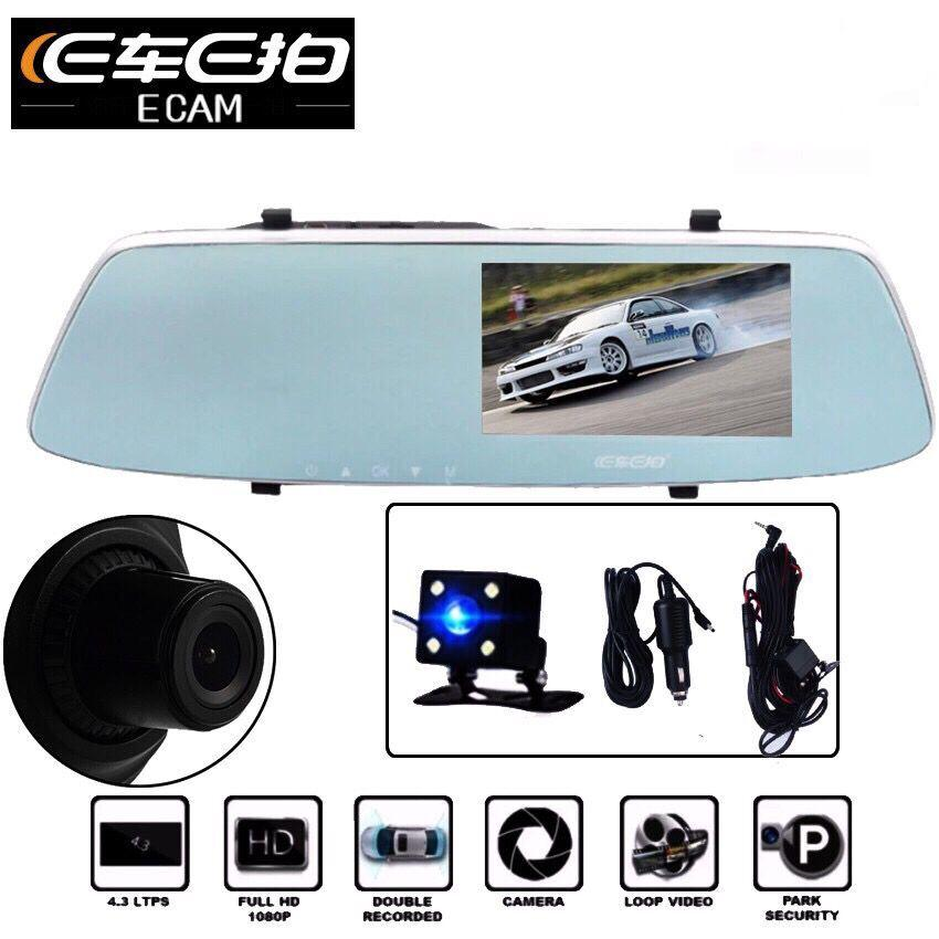 Car Cameras Car Dash Cam Mirror Car Video Recorder Full HD 1080P Car Video Camera with Dual Lens for Vehicles Front & Rearview Mirror Car DVR Dash Cam with Reverse Parking System Mirror Video Rear Cam with LED Night Vision & Waterproof ECAM A23 ORIGINAL