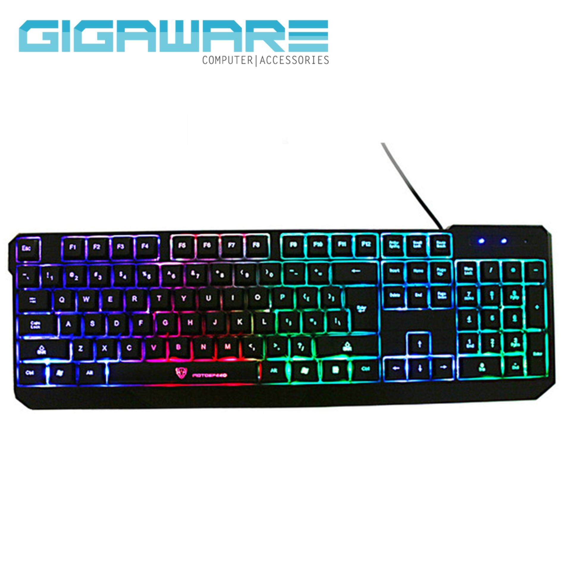 DOWNLOAD DRIVER: GIGAWARE KEYBOARD