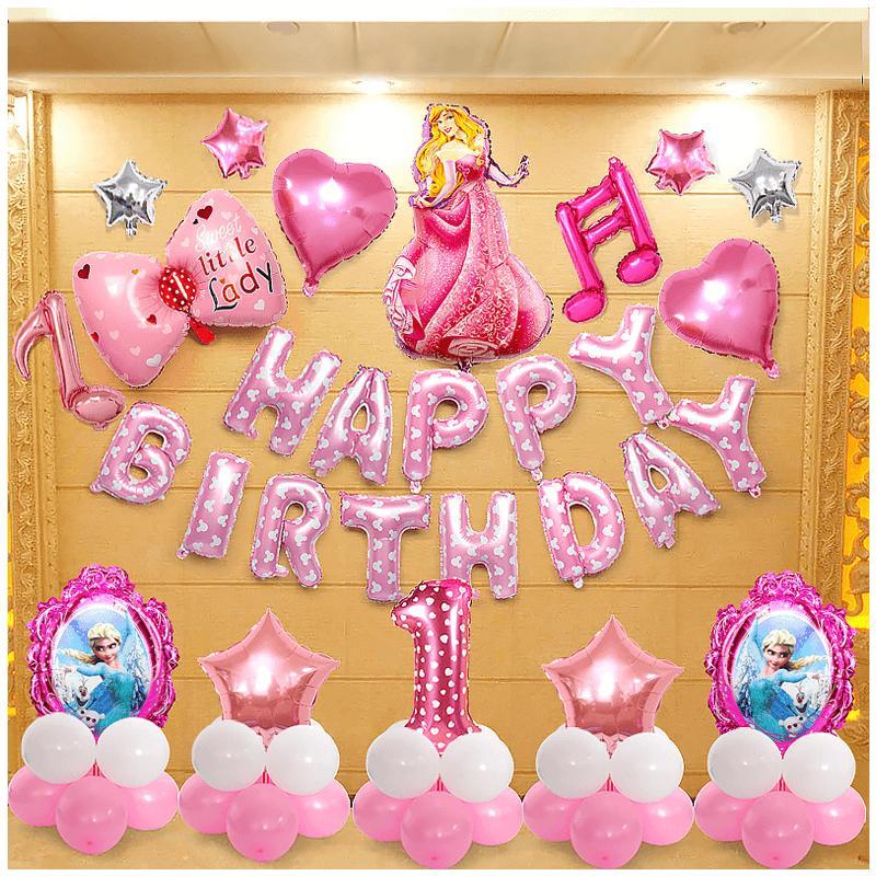 Balon membran aluminium set anak-anak Tahun Petpet seratus hari Kartun huruf Petpet ulang tahun berbaring dekorasi M·PARTY dekorasi | Lazada Indonesia