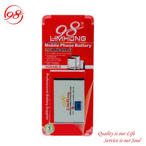 Limhong CM-7B Battery for Cherry Mobile Q11