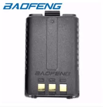 Baofeng UV-5R 1800mAh BL-5 7.4V Li-ion Portable Battery Original / Authentic (Black)