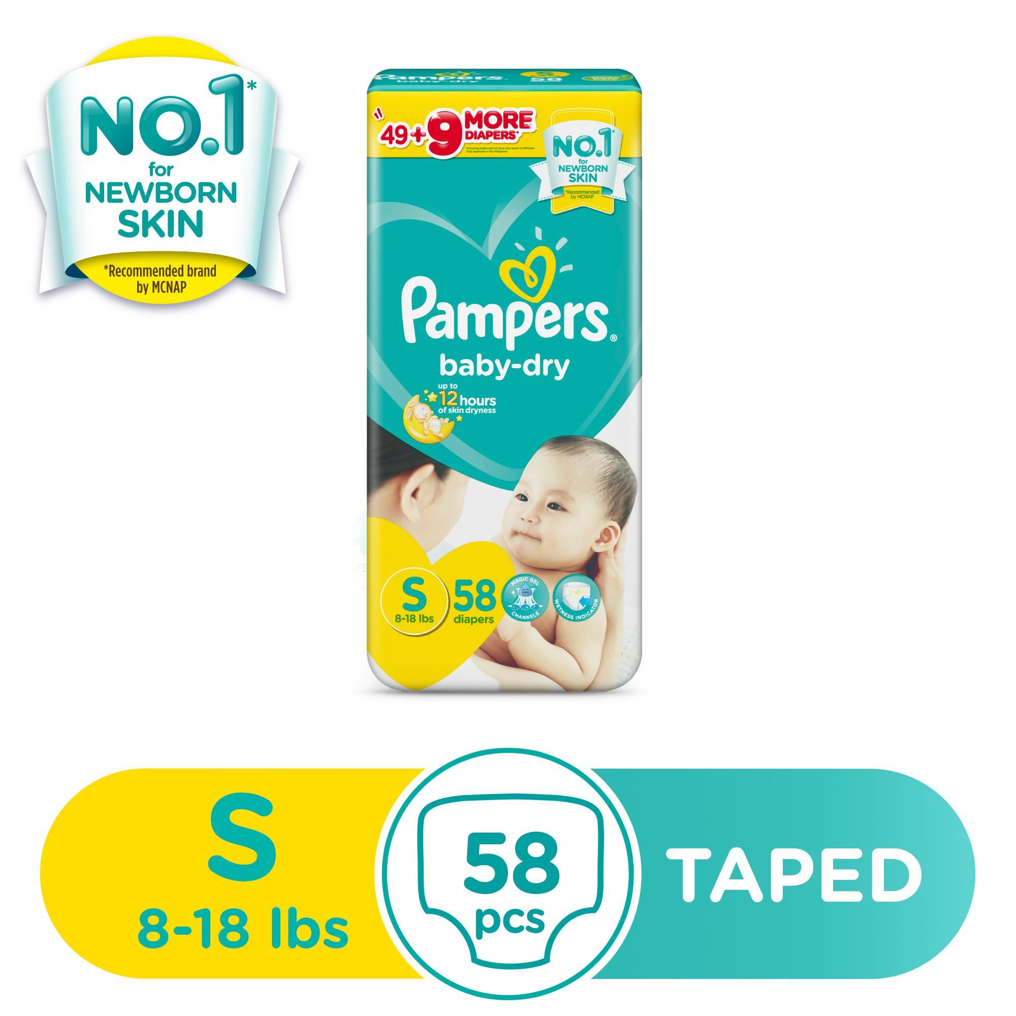 Pampers Baby Dry Diaper Small 58s - picture 2