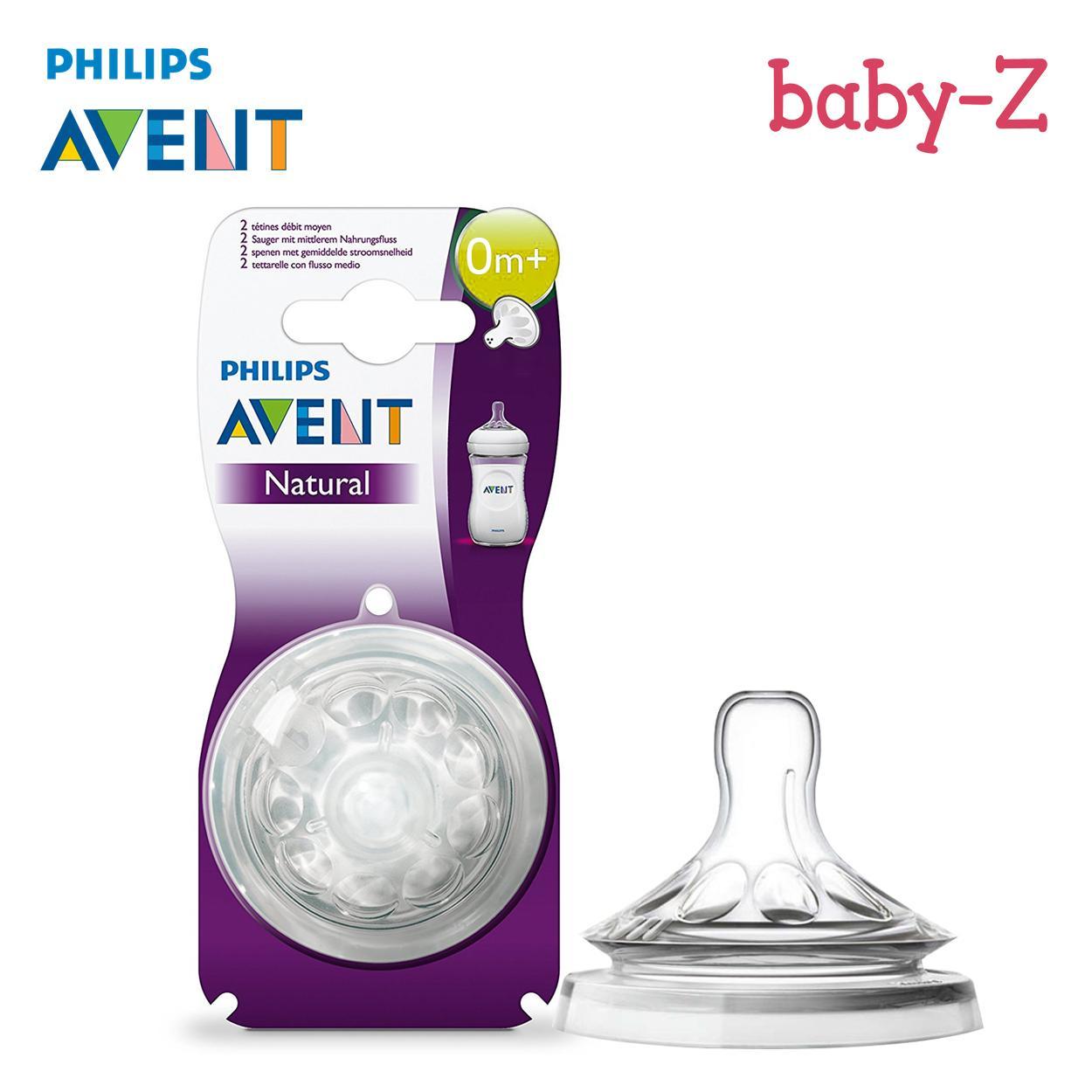 Feeding Avent Natural Newborn Teat