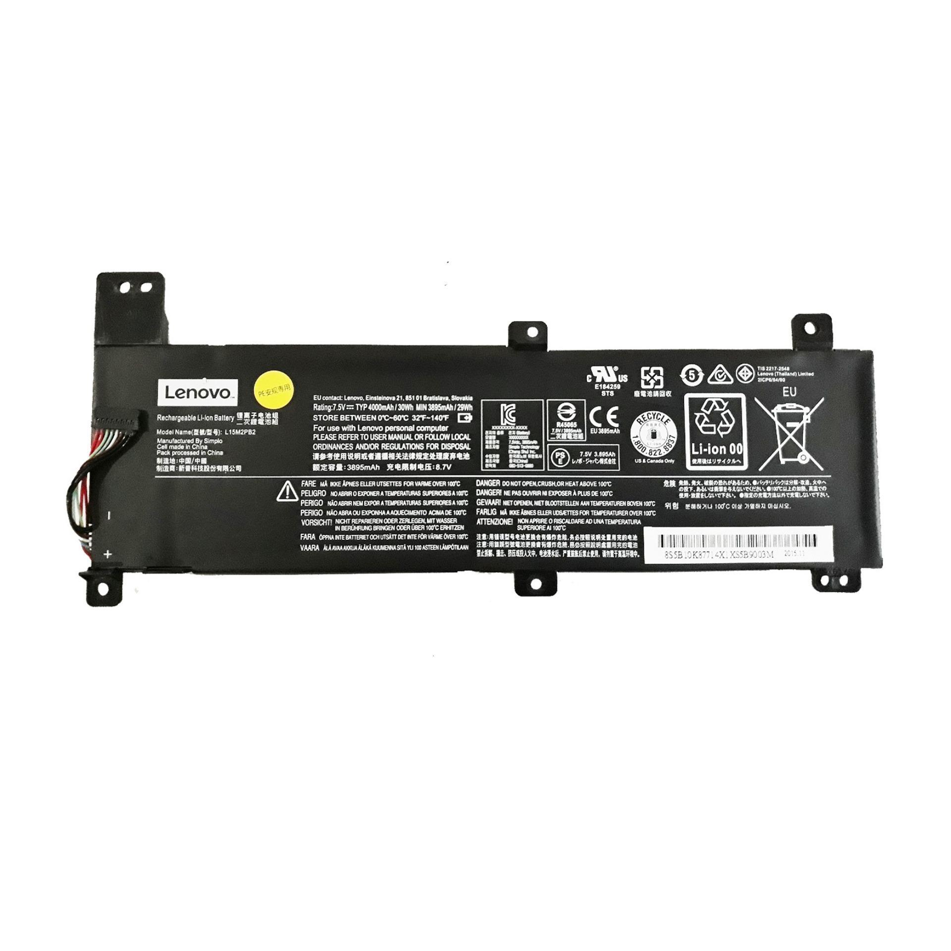 Lenovo Ideapad 310-14isk L15M2PB2 Battery