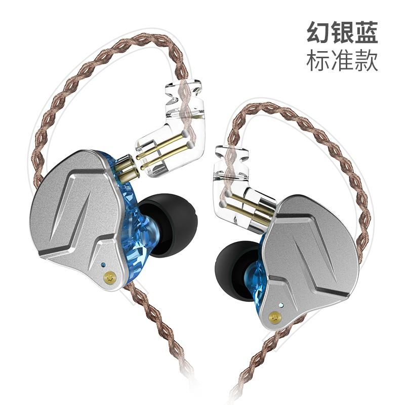 KZ zsn Pro Headphones In-ear Circle Iron Armature Apple Mobile Phone Headset with Wheat Bass Sports