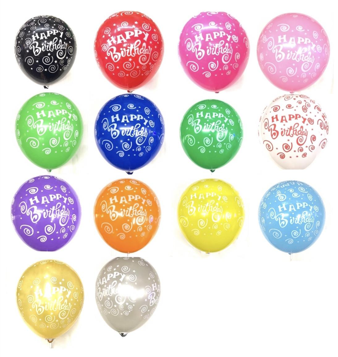 25pcs Happy Birthday Balloon Size 12 Printed Rubber For Decoration