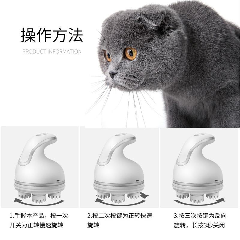 b0a9964a1b Douyin Celebrity Style Line CAT Useful Product Pet Dog Catmi Electric  Massager Automatic Disk Dog the