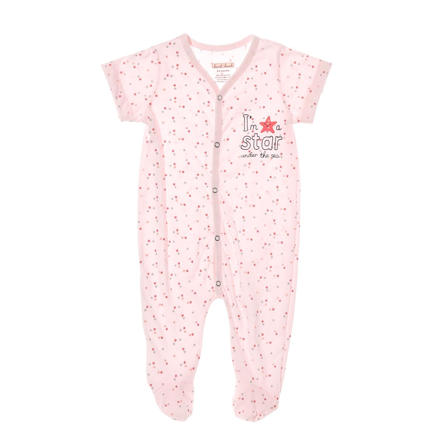 f8166588bf82 Onesies for Girls for sale - Body Suits for Girls online brands ...