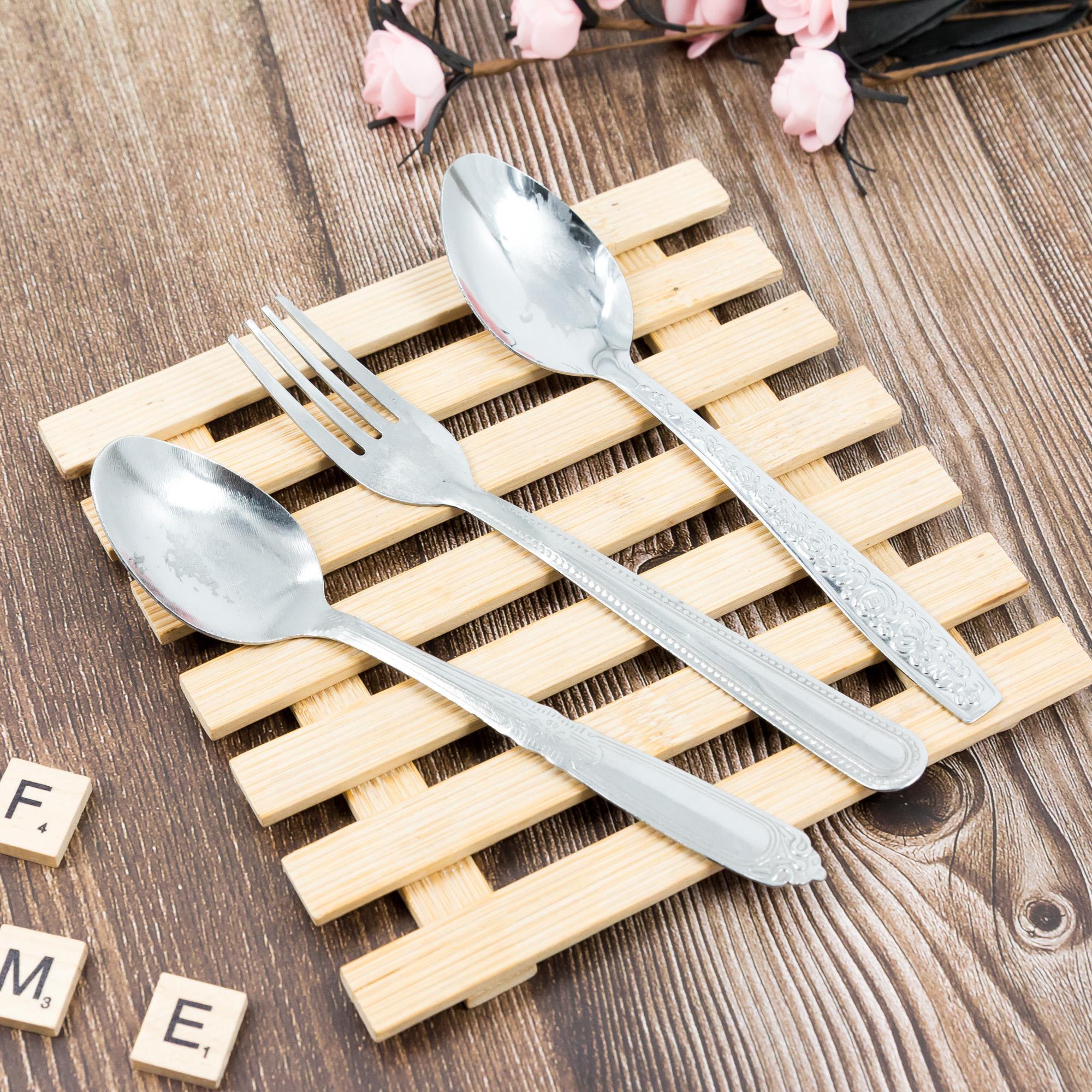 MFHome Stainless Steel Spoon/Fork