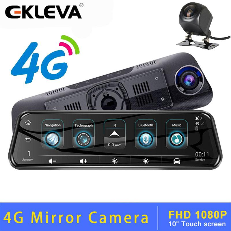 sakd Dash Cam Car DVR Vehicle Video Camera Recorder 4G Android 8.1 12inch Car DVR GPS Navigation Rearview Mirror 1080P Camera Dash