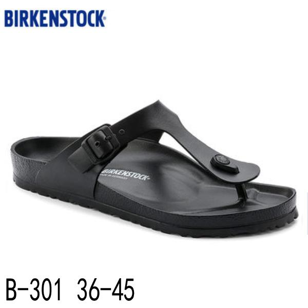 980530d33997 Birkenstock Philippines  Birkenstock price list - Sandals for Men ...