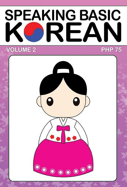 Speaking Korean Vol. 2 (psicom) By Psicom Publishing Inc..