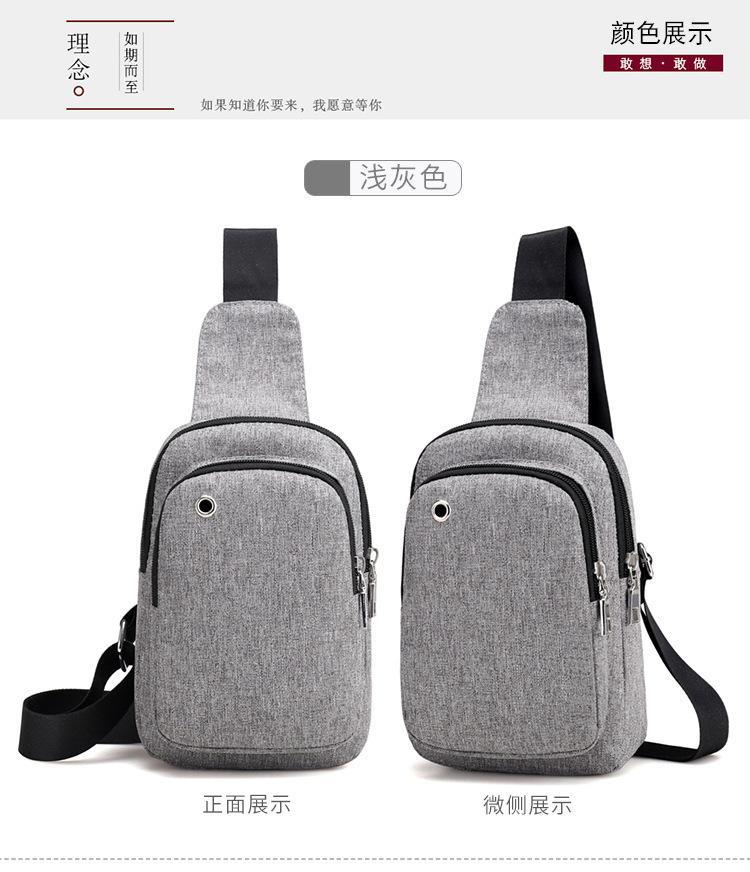 Loki Chest Pack Cross Body Bag