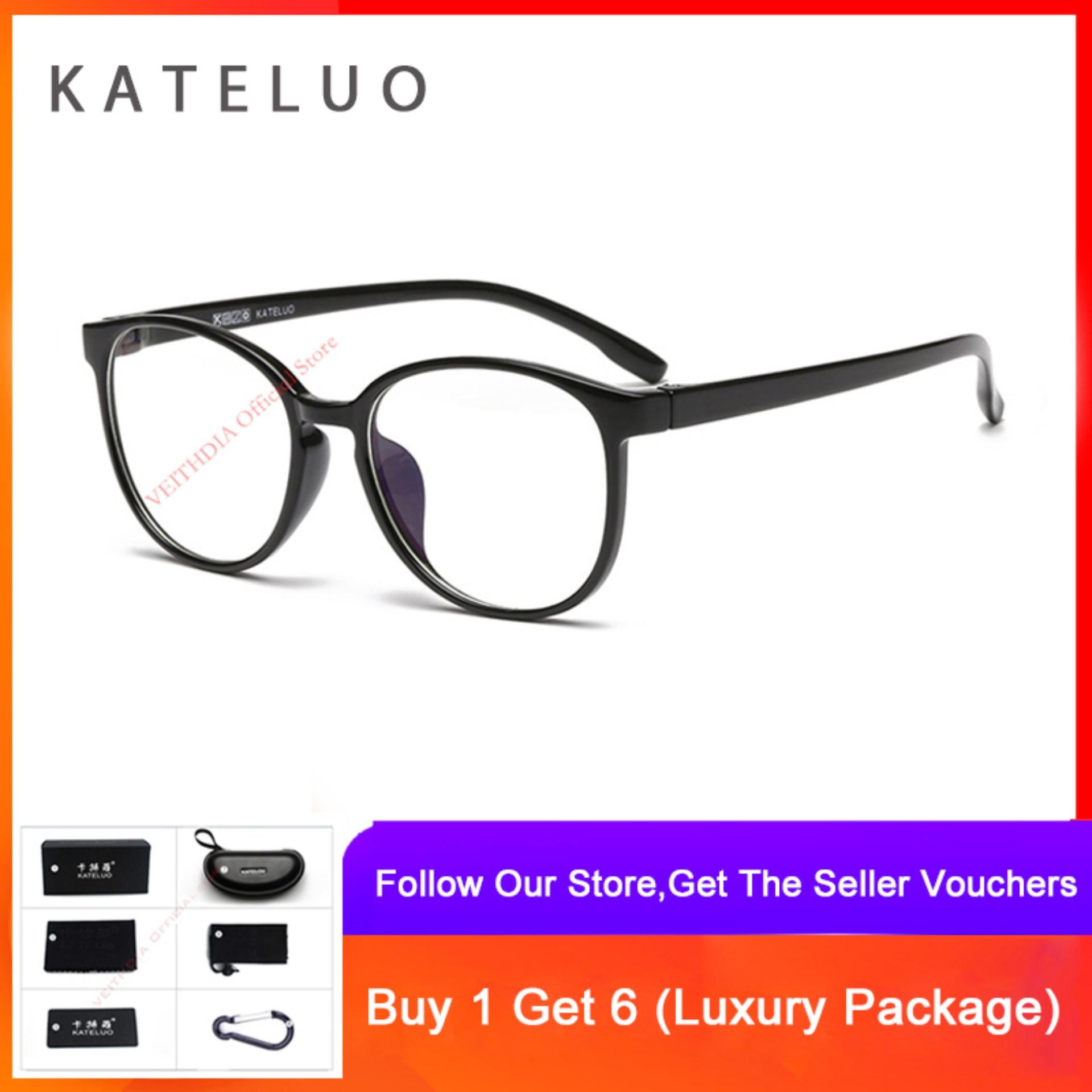 685d7a2817e0 KATELUO WoMen glasses TR90 Anti - UV and Radiation Wear - Resistant  Protective Goggles Women 9930
