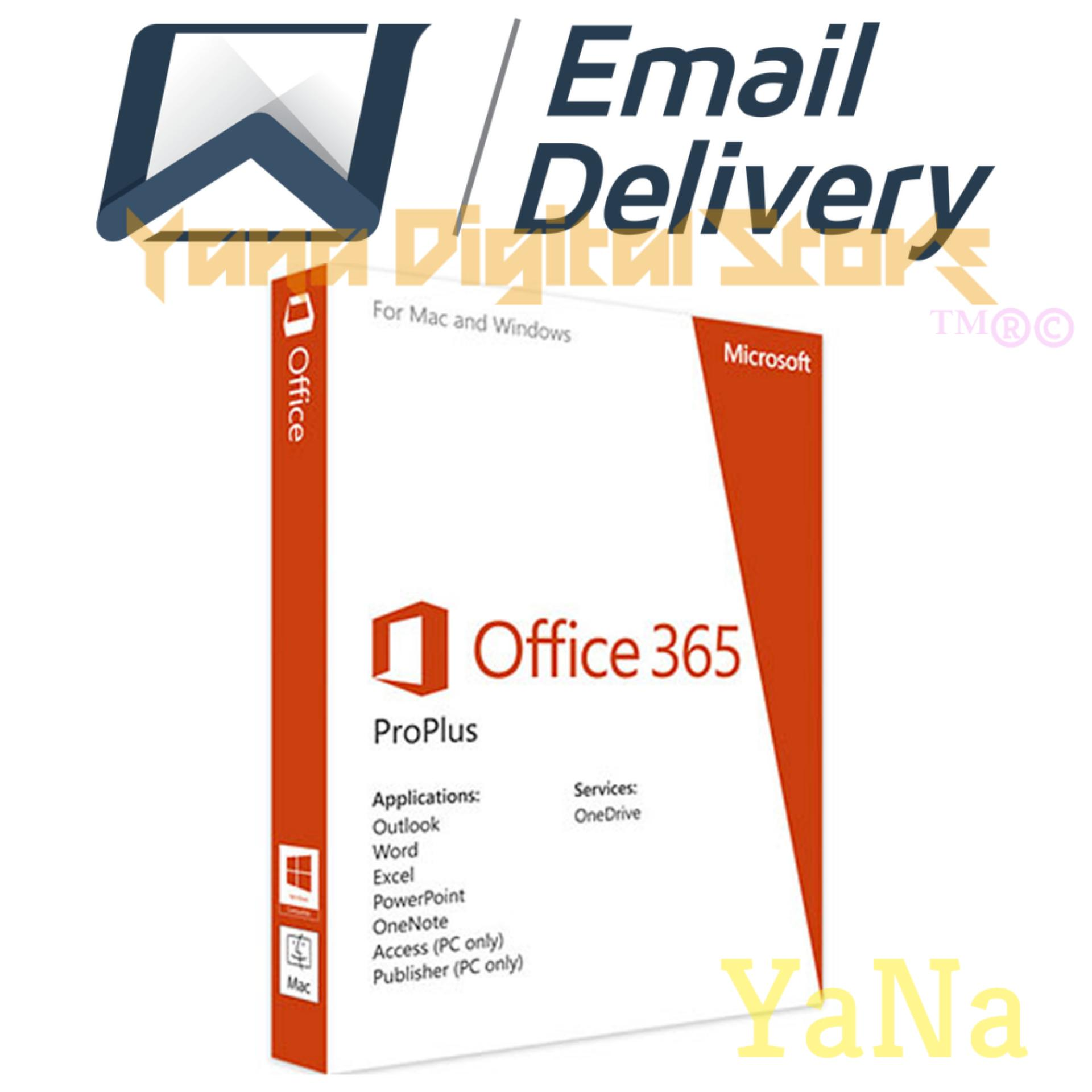 microsoft office 2016 software list