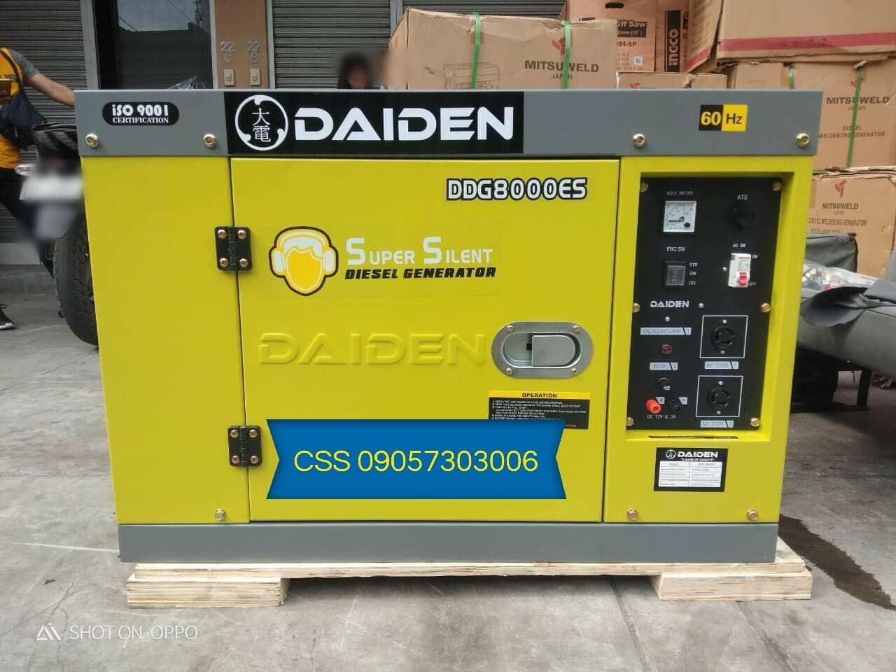 DAIDEN DDG8000ES 7kva Diesel Silent Type Generator