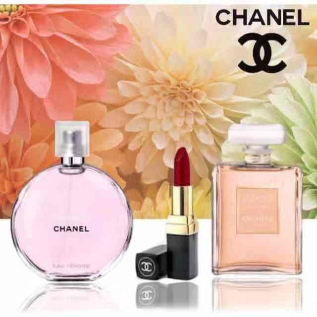 Allinallmart Chanel 3in1 Perfume And Lipstick Giftset
