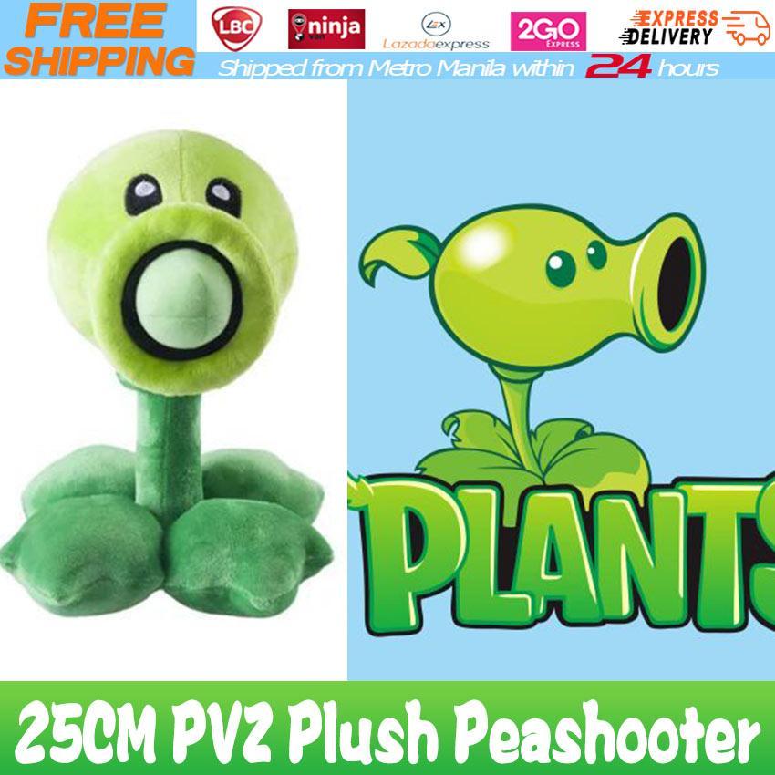 PVZ Plush Peashooter Squash Kawaii Plants vs Zombies Plush Toys Pea Shooter  Sunflower Squash Soft Stuffed Toys Doll Kids Toy for children Gifts