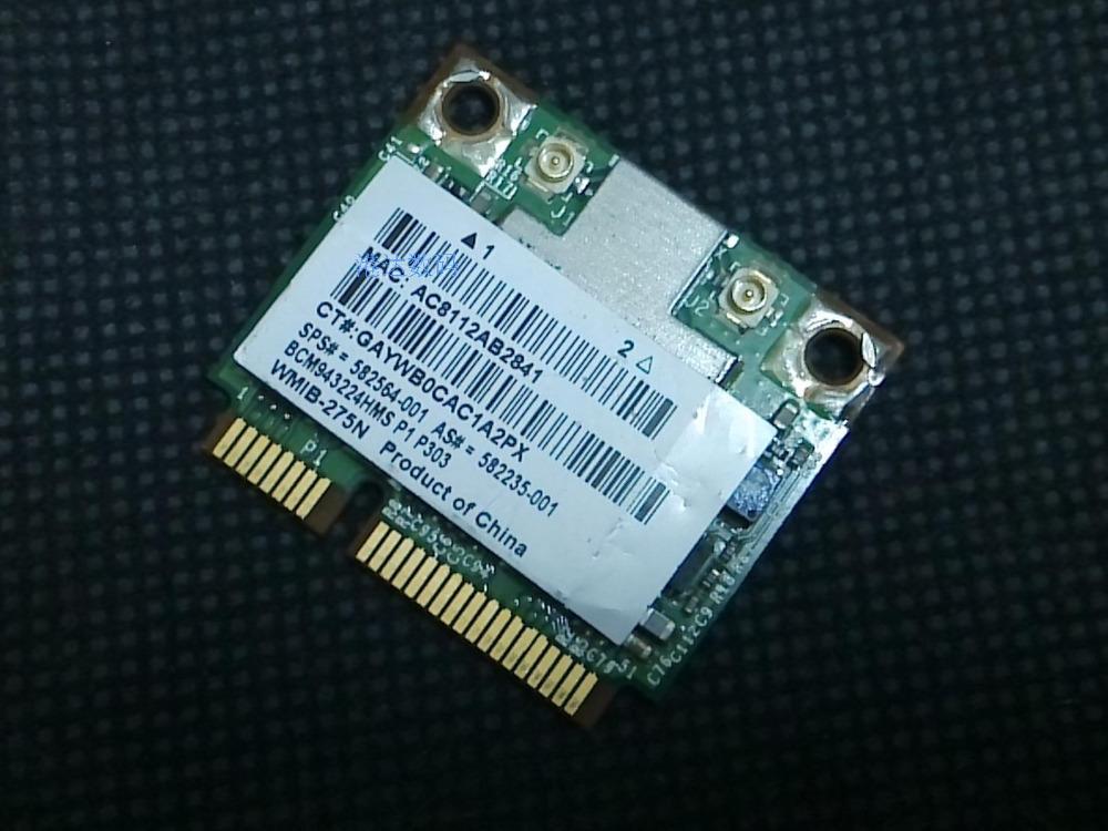 การส่งเสริม SSEA New for HP BroadCom BCM943224HMS BCM43224