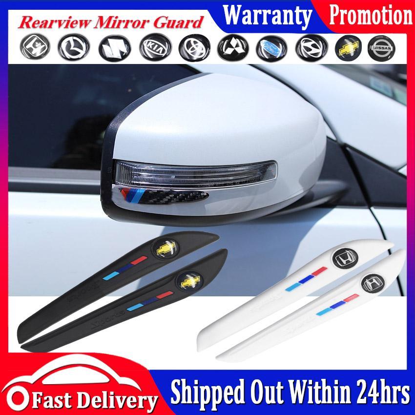 For Audi Series Car Mirror Door Side Edge Guard Bumper Protector Stickers 6pcs