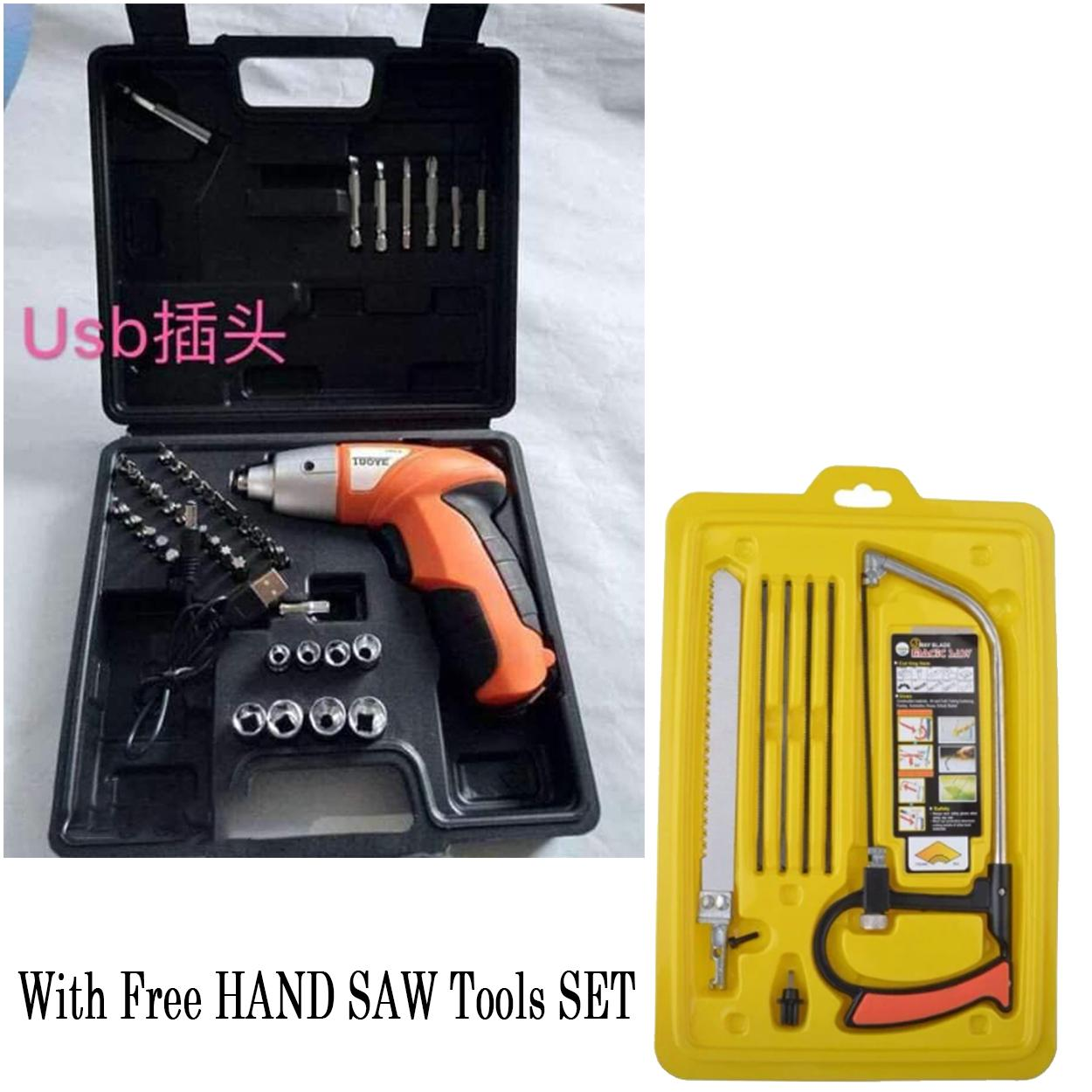 45 in 1 Rechargeable Wireless Cordless Electric Screwdriver Drill Kit Power Tool