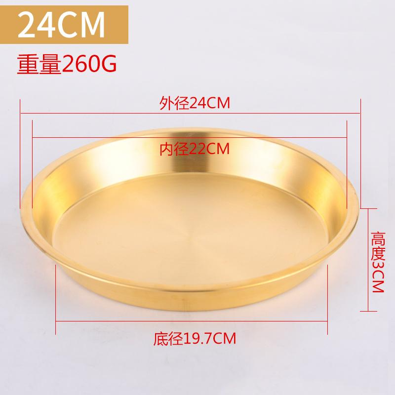 Ruijia Thick Fine Copper Plate Brass Disk Health Bronze Plate Steamed Chicken Steamed Fish Copper Pan Yuan Copper Plate Tray By Taobao Collection.