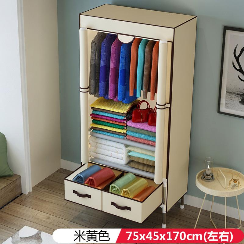Otxq Thick Rough Steel Pipe Assembly Closet More Specification Environmentally Friendly Cloth Wardrobe Send Storage Box