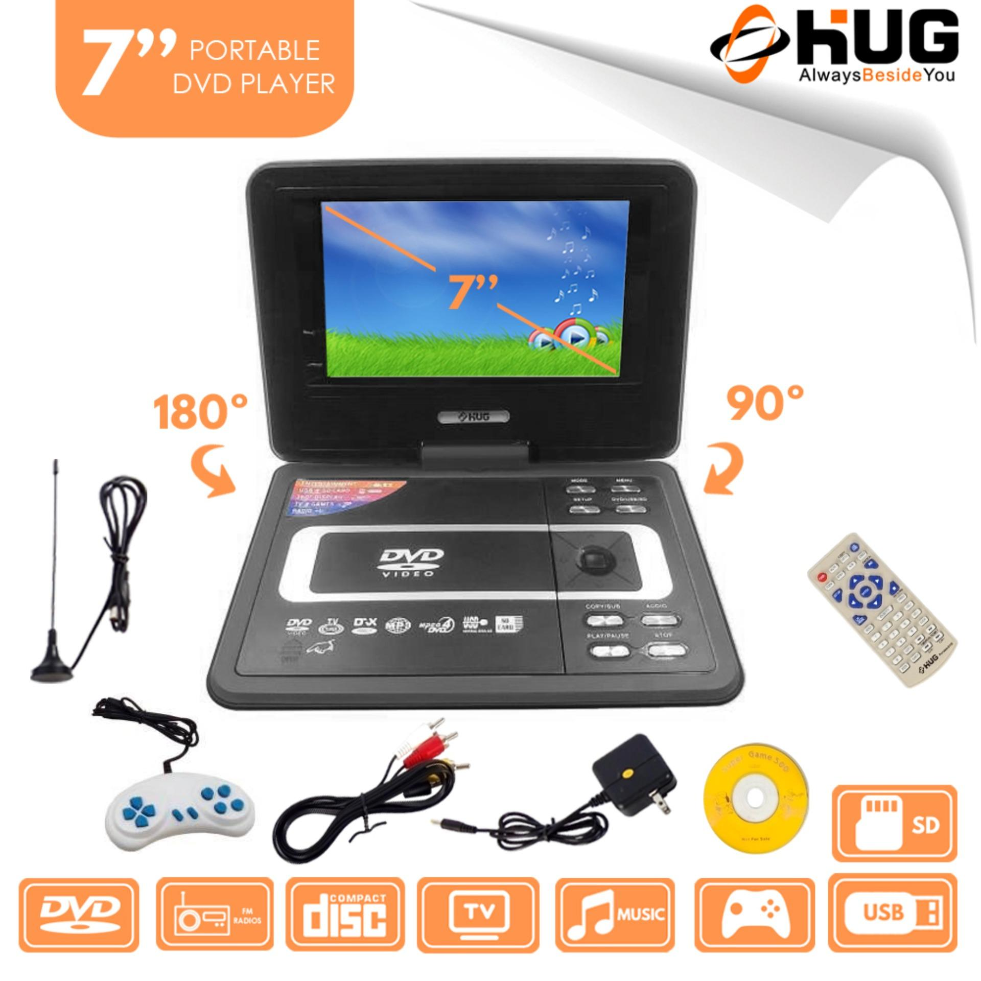 Hug Portable Dvd 7 Inches Lcd Screen Built-In Tv By Hug Official Store.