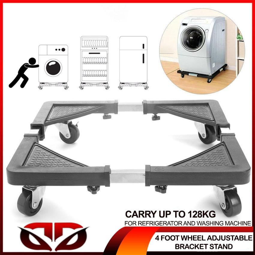 D&D 4 Foot Wheel Adjustable Washing Machine Base Refrigerator Bracket Stand