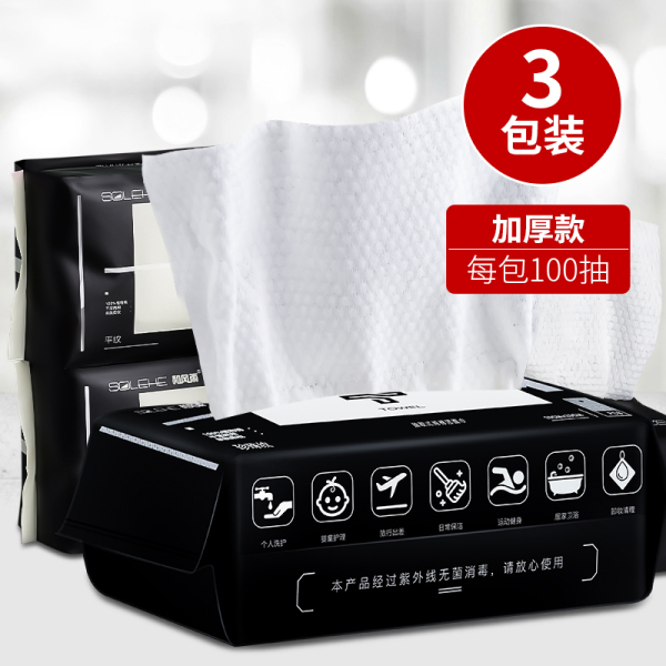 Buy Face Cloth Disposable Cotton Thickened Sterile Cleansing for Men and Women Makeup Makeup Removal Tissue Paper Face Cleaning Facial Towel Removable Singapore