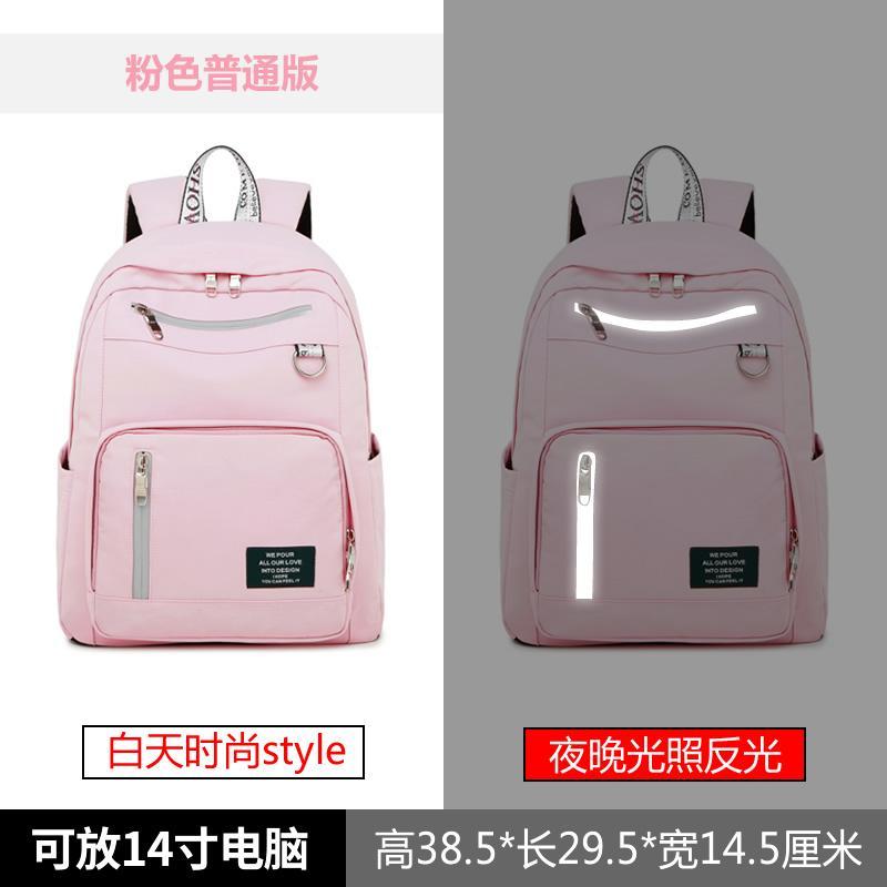 Vendange Sense School Bag Female Korean Style Junior High School Student's Campus Large Capacity Simple Backpack