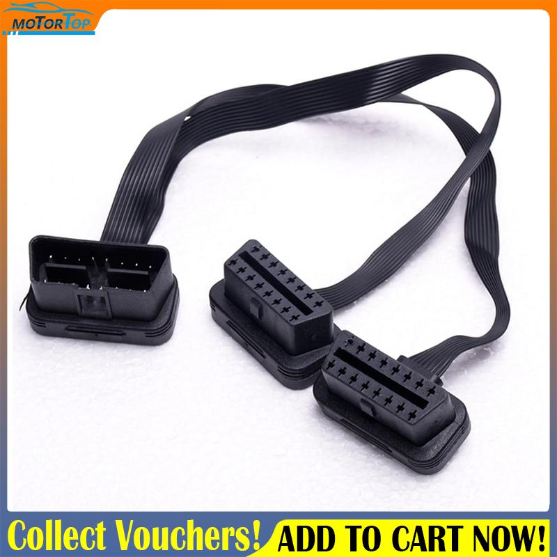 2 in 1 OBD II OBD 2 16 Pin Cable ELM327 Male To Female Y Splitter Elbow  Extension Cable