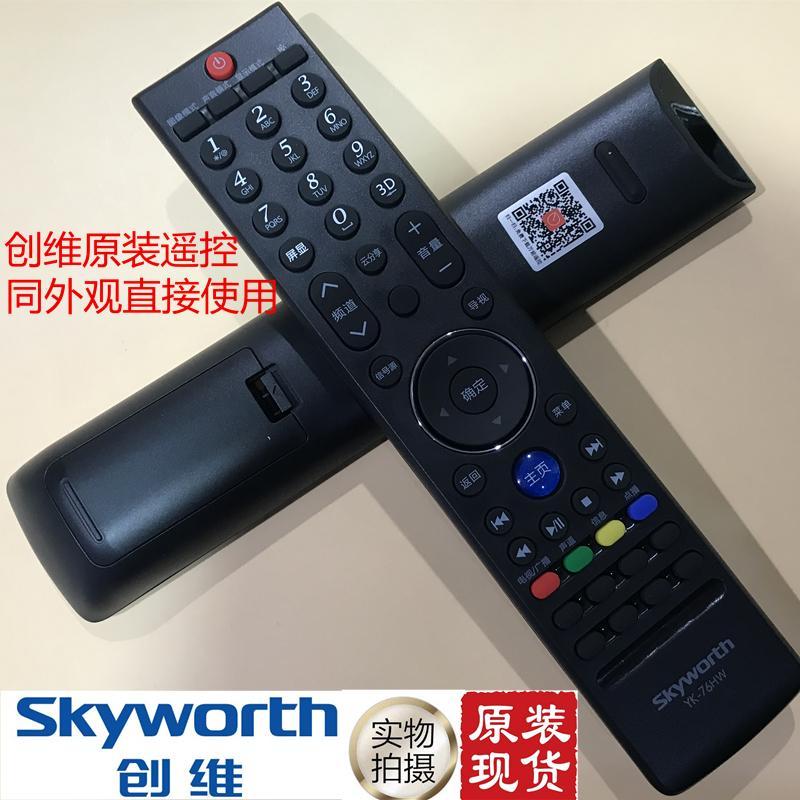 Original Factory Origional Product Skyworth LCD TV Remote Control YK-76JV  HV 32 37 42 47E760A 55E700