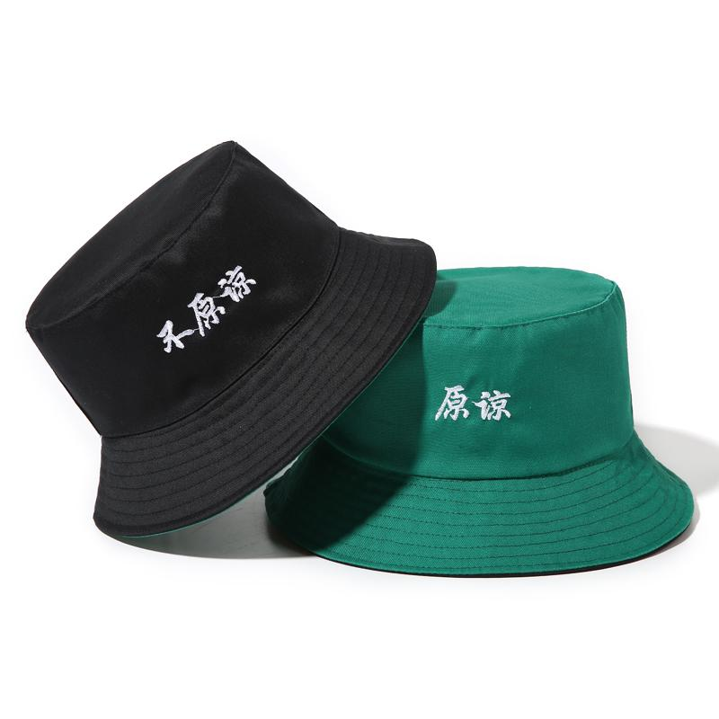 7362032e617 Bucket Hat Male Popular Brand Hip Hop Bucket Hat Summer Day Department of  Sun Hat Children