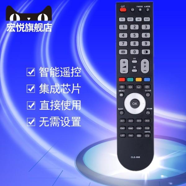 Hitachi Hitachi Plasma TV Remote Control Board Cle-998 Universal Cle-999 Cle-993
