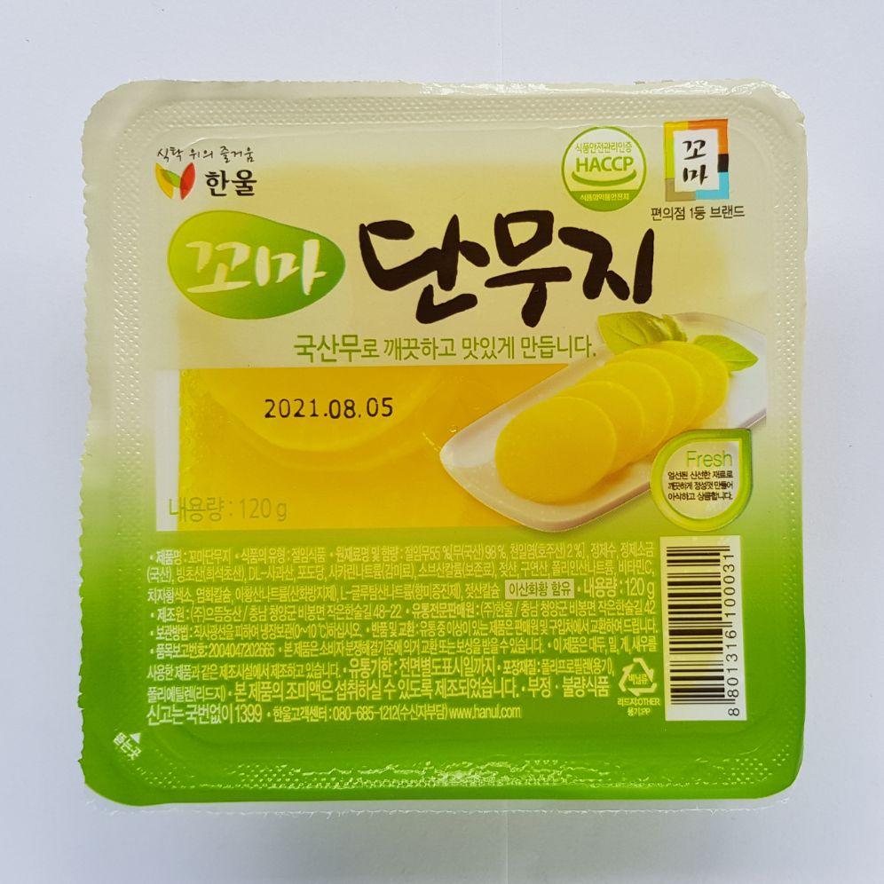 Danmuji Korean Pickled Radish 120g Lazada Ph