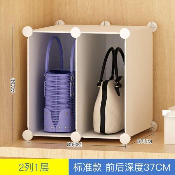 Handbag Storage Seperated Bag Drawer-Put Bags of Household Finishing Box Bag Floor-type Shelf Cabinet