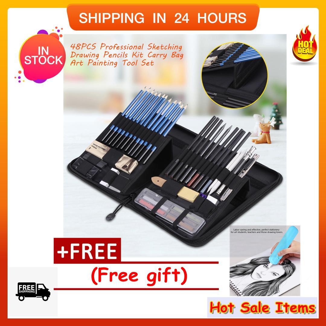 (Free gift)Qianmei 48PCS Sketching Drawing Pencils Kit Carry Bag Art Painting Tool Set
