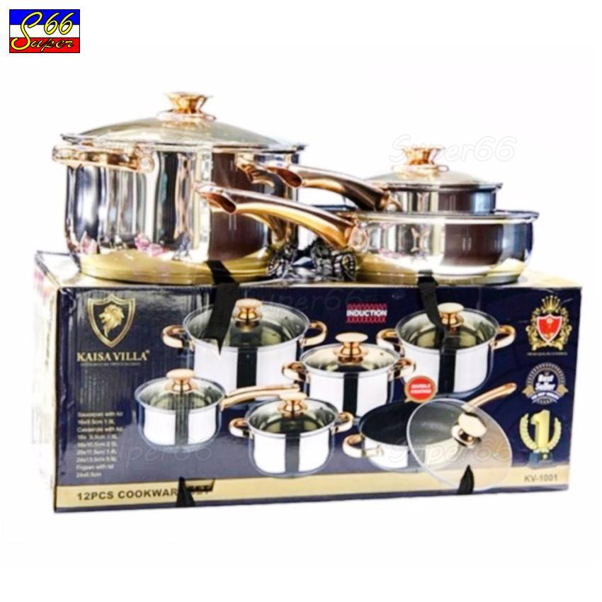 Kaisa Villa 12 Piece Stainless Steel Induction Cookware Set