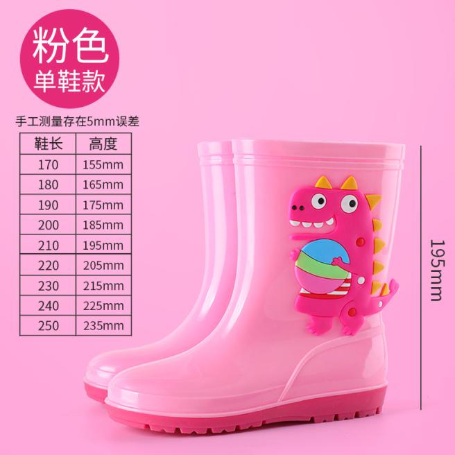 Giày Đi Mưa Hoạt Hình Khủng Long Trẻ Em Giày Không Thấm Nước Chống Trượt Giữ Ấm Ống Giữa 2-13 Tuổi Giày Đi Mưa Trẻ Em Vừa Nhẹ Tiện Lợi Giày Cao Su Trẻ Em Lớn giá rẻ