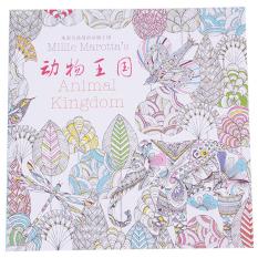 Hanyu Coloring Book Animal Kingdom 84 Pages English