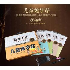 Kids Learning Chinese / Practise Calligraphy/kids Chinese Book/ Kids Books/ Gift For Kids / Practice Write Chinese/ Kids Toys - Intl By Xiangxing.