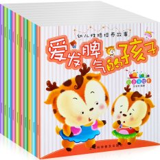 Set Of 10 Chinese Books-Childrens Character Training Story Books For Thechild Who Lost His Temper Easy Of Age 3-6 - Intl By Sng Store.