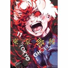 Danmachi Volume 11 English Translation