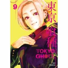 Tokyo Ghoul, Volume 9 Manga