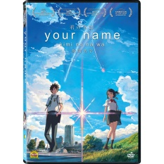 Your Name Dvd By C-Interactive Digital Entertainment.