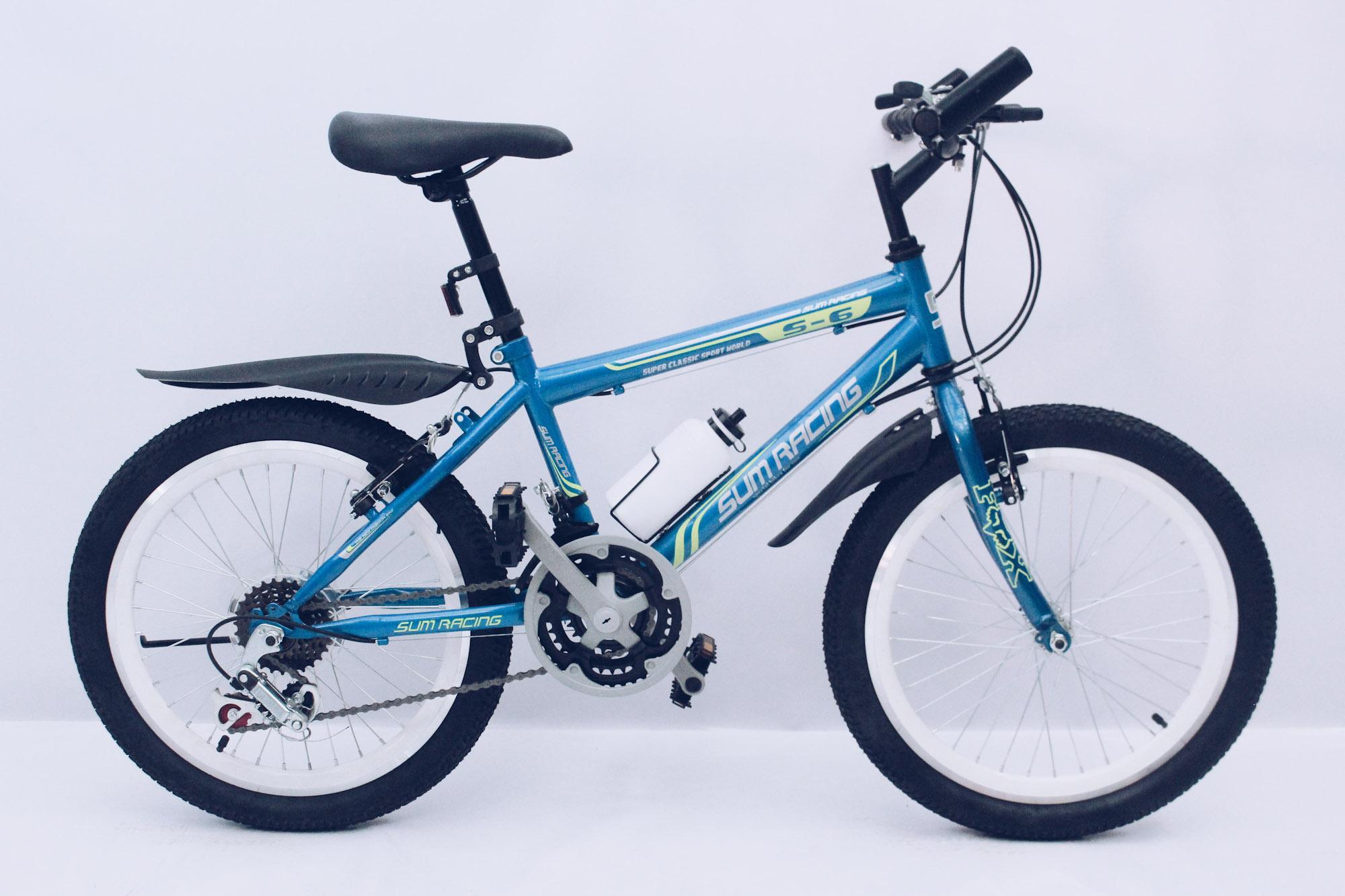 SumRacing Mini-Mountain Bike 20