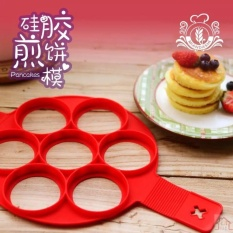 7holes Silicone Perfect Pancakes Pan Breakfast Maker Egg Flippin Fantastic - Intl  By Moving Mall.