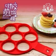 7holes Silicone Perfect Pancakes Pan Breakfast Maker Egg Flippin Fantastic - Intl By Shopp King.