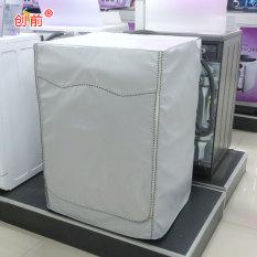 Chuang qian Haier Bosch Midea Littleswan SAMSUNG Drum-Type Washing Machine Cover Waterproof Sun-